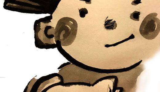 おかしな娘のオモロイ話(2)ーお花ガール
