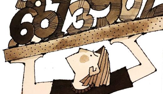 おかしな娘のオモロイ話(3)ー大学入試