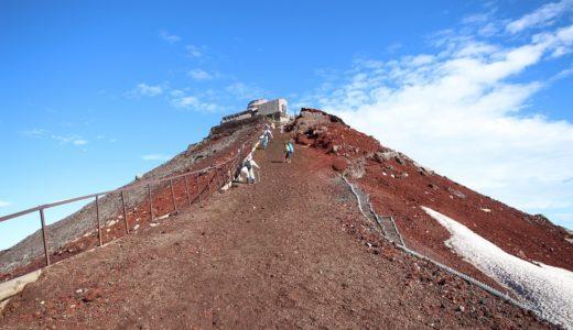 週末は小説「富士山」を