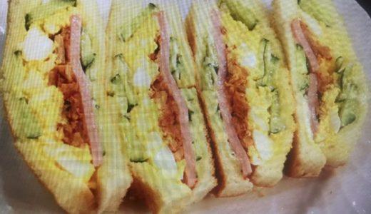 我流!Sの料理★手作りパンで作るサンドイッチいろいろ