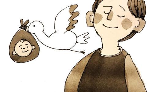 おかしな娘のオモロイ話(5)ー妊婦と父