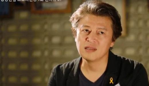 クォン・ヘヒョインタビュー 私の心の中の朝鮮学校①