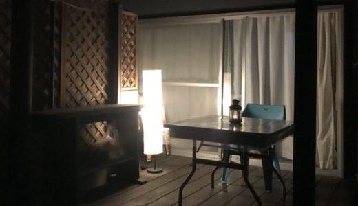 自宅のリフォーム その⑤ー裏庭と灯