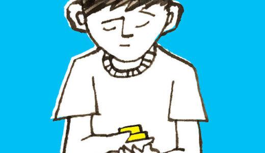 鉄人28号と単三電池(下)