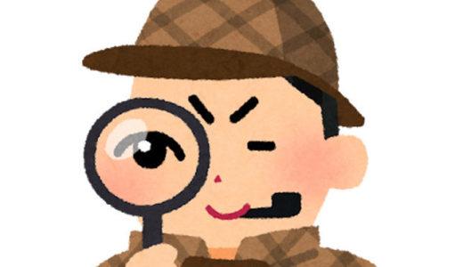ブログに検索機能を追加