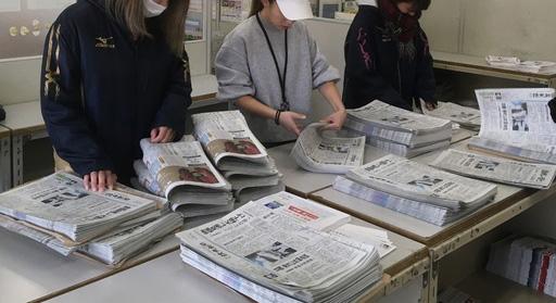 新聞集金業務①ー10日間のお仕事