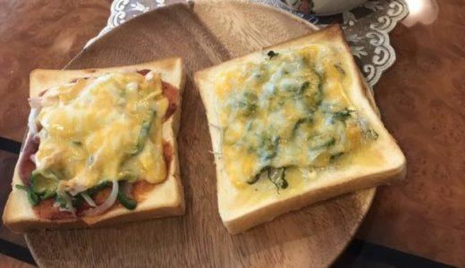 私流❤️雑魚・大葉のチーズトーストとポテトオニオンスープ