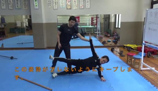 家でできる筋力トレーニング③体幹