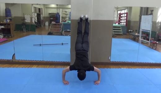 家でできる高強度トレーニング