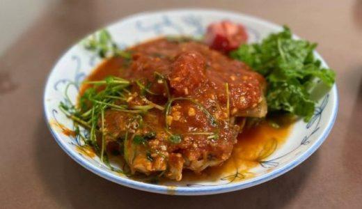 レシピ通りにイタリアン・チキントマトソテーを作る