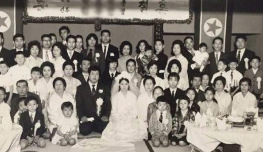 """1枚のモノクロ写真ー""""親戚の結婚式"""""""