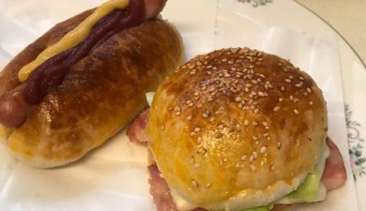ホットドック&ハンバーガー用のパン作り
