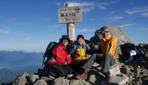 南アルプス・仙丈ヶ岳に家族と登ってきました