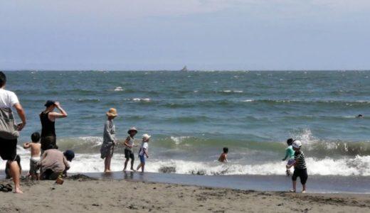 サザンビーチでランチ