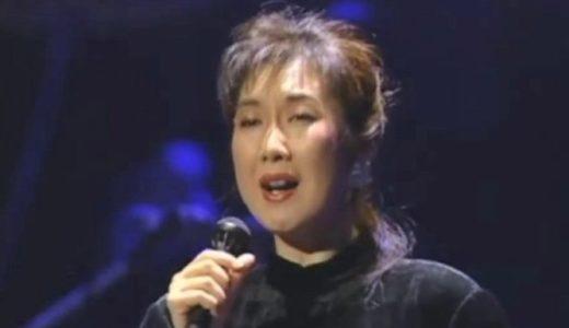 「ジョニィへの伝言」高橋真梨子