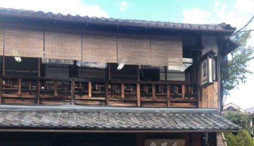 気まぐれ京都探訪①伏見ー寺田屋