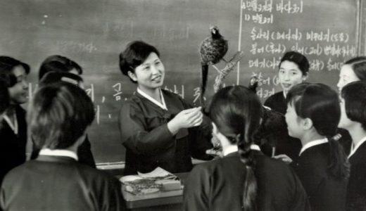 アーカイブ写真⑤-新校舎で学ぶ