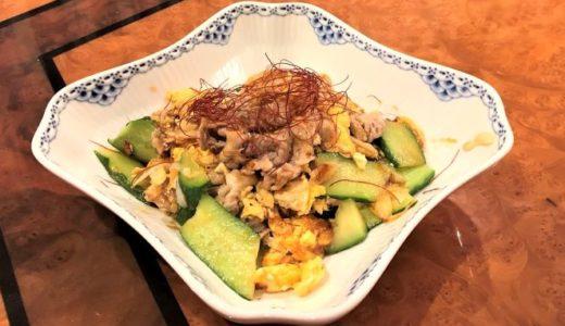 私流❤きゅうり・卵・豚肉のピリ辛炒め