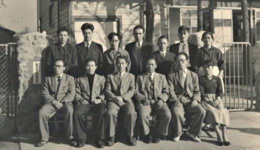 アーカイブ写真①ー東京朝鮮第6初級学校前で