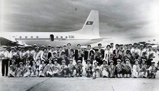 【東京朝高】アーカイブ写真⑭-蹴球部の祖国訪問