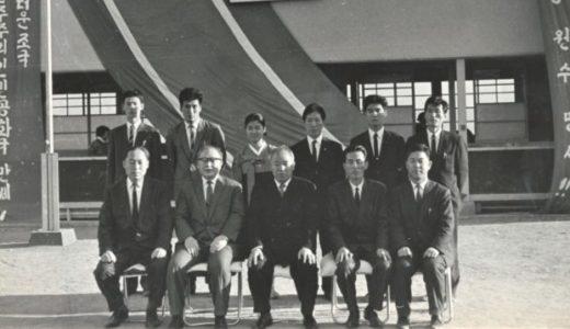 アーカイブ写真②-静岡朝鮮初中級学校新築起工式