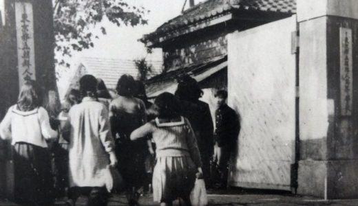 【東京朝高】アーカイブ写真②-東京都立校時代