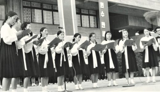 アーカイブ写真④-神奈川朝高新校舎竣工式