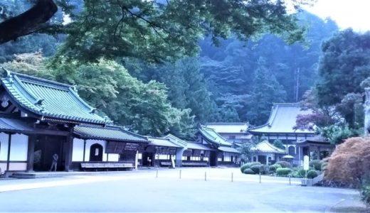 最乗寺と明神ヶ岳