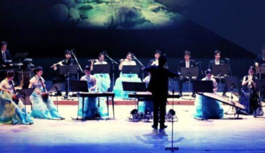 第2回金剛山歌劇団民族管弦楽団オンライン演奏会を開催します