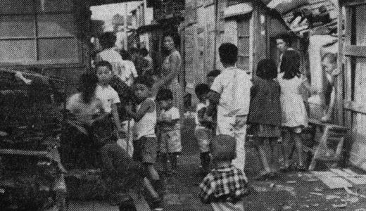 【台東】アーカイブ写真①-過酷な状況でも団結して