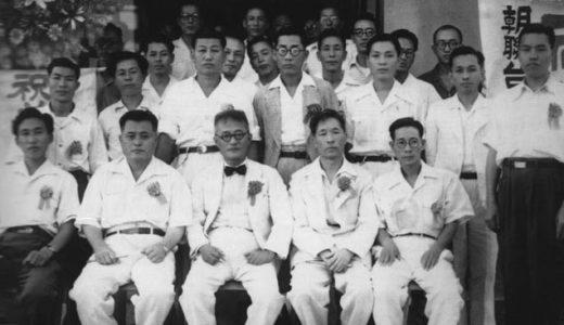 【台東】アーカイブ写真②-台東会館接収反対の戦い