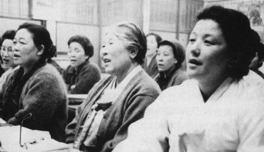 【台東】アーカイブ写真⑥-女性も青年たちも運動の主人公として