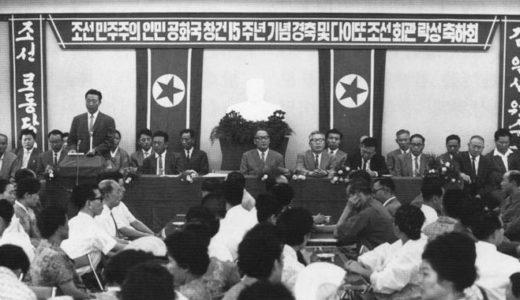 【台東】アーカイブ写真④-支部会館の建設と協同組合の結成