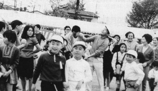 【台東】アーカイブ写真⑦-移りゆく時代に合わせて