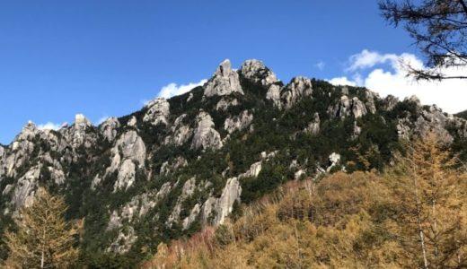 秋の瑞牆山登山