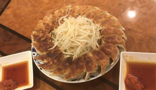 私流❤浜松餃子