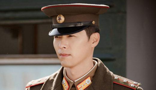韓流の銀幕スター⑱-ヒョン・ビン