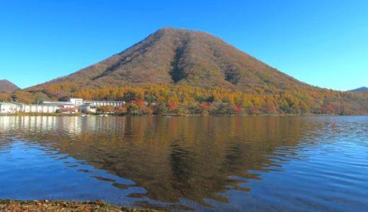 紅葉の榛名富士をハイキング