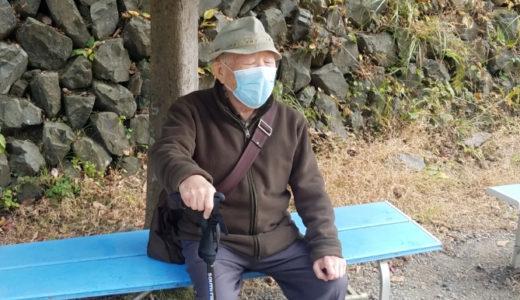 94歳・高尾山へ