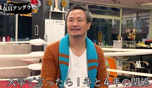 「ホンチ」と元ボクシング世界チャンプ「徳山昌守」が朝鮮学校を語る〜その1〜