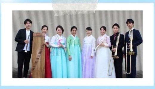 今日19時から金剛山歌劇団のオンライン演奏会
