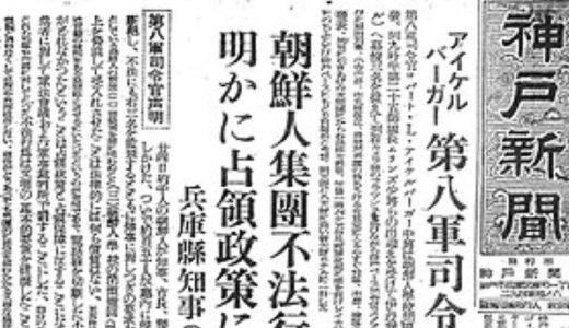 【西東京】アーカイブ写真5ー4.24の精神①