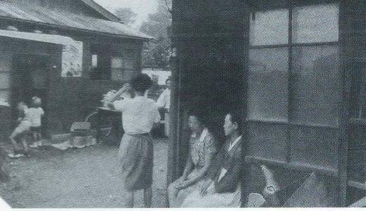 【西東京】アーカイブ写真2ー三多摩の同胞歴史の始まり②