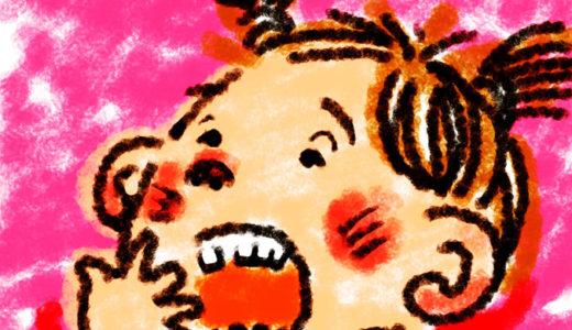 おかしな娘のオモロイ話(29)ー朝の光景