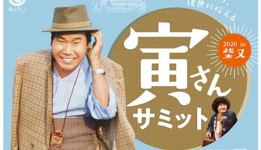 哲ちゃんの今朝(11/29)