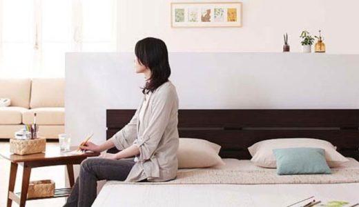 若く楽しく美しく(60)ー夫婦の寝室