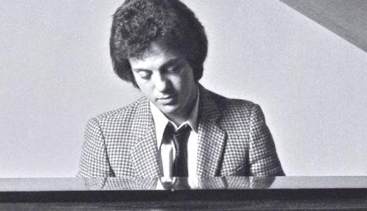 「ピアノ・マン」ビリー・ジョエル