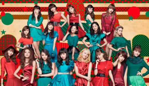 「Merry × Merry Xmas★」E-girls