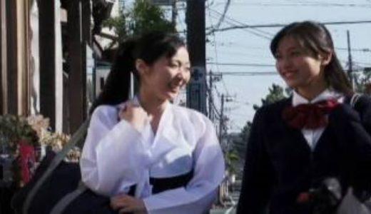 短編映画「まとう」を17日まで限定公開