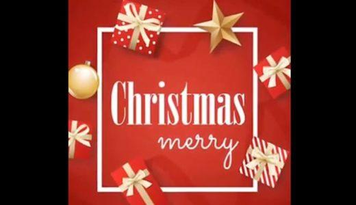 同級生からの「Merry Christmas」